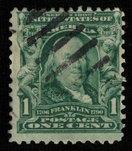 USA (2838-Т)