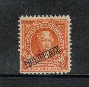 Philippines #236 Fine Mint Original Gum Hinged