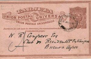 Uruguay Postal Stationery Card Montevideo BRITISH HOSPITAL Argentina 1895 FC193