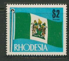 Rhodesia SG 452 MUH
