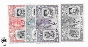 Nyasaland #91-94 MH - Stamp - CAT VALUE $9.50