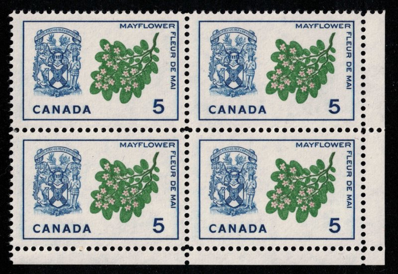 Canada - Provincial Flowers & Coats of Arms 1964-66 SC418-429A Mint Blocks