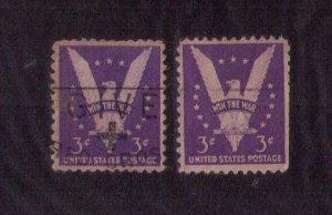Used Reddish Violet US Sc 905b Variety Deep Shade Left Significantly Darker F-VF