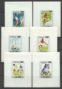 NW0325 IMPERFORATE OMAN SPORT OLYMPIC GAMES MEXICO 1968 !!! 6BL MNH