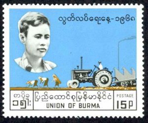 Burma Sc# 195 MH 1968 Independence 20th