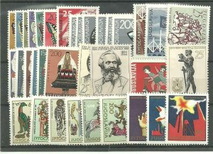 YUGOSLAVIA  1964 (Michel #1069/1103)  complete year collection MNH