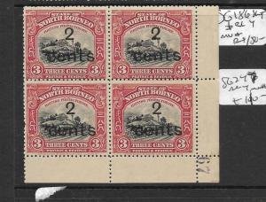 NORTH BORNEO (PP3103B)  2C/3C TRAIN SG 186 SHEET #67 CORNER BL 4  MNH