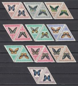 Indonesia, (So. Mullucas), Butterflies as Triangle stamps. Se-tenant issue. ^