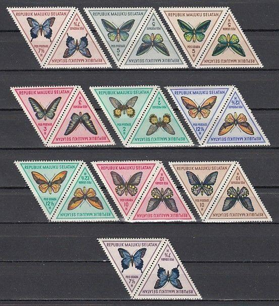 Indonesia, (So. Mullucas), Butterflies as Triangle stamps. Se-tenant issue.