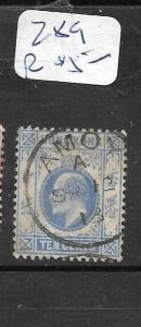 HONG KONG TREATY PORT (PP0402B) AMOY KE  10C  SG Z89   SON CDS     VFU