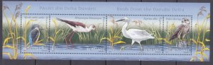 2009 Romania 6343-6346/B442 Birds