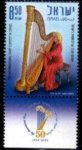 ISRAEL Scott 1777 MNH** Harpist stamp with tab