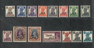 Oman Sc#1-15 M/NH/VF, Cv. $19.25