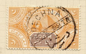 Egypt 1890s Salt Tax Early Issue Fine Used 500M. Postmark NW-13264