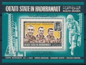[95521] Aden Qu'aiti State Hadhramaut 1967 Space Travel Astronauts Sheet MNH