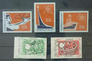 Match Box Labels ! industry science technique food  ship chemistry physic GN17