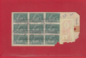 9x50c Lumbering + on 1950 RPO Money Tag Registered Canada cover see scans
