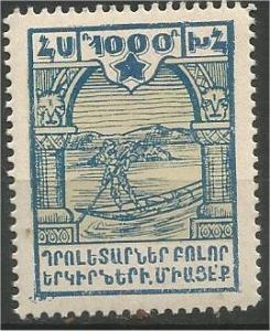 Armenia, 1922, MNH 1000r, Peasant Scott 304