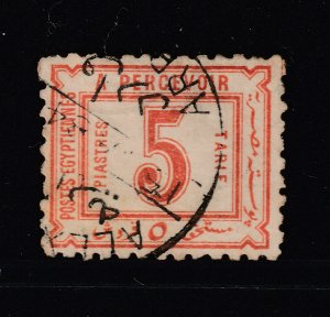 Egypt a used 5p postage due from 1884
