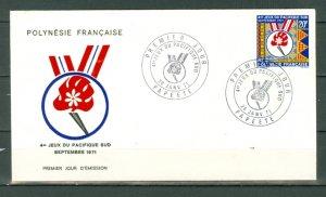 FRENCH POLYNESIA 1971 AIR   #C68...FDC