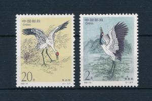 [52820] China PRC 1994 Birds Vögel Oiseaux Ucelli Joint Issue United States MNH