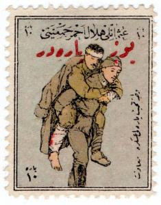 (I.B) Turkey Great War Cinderella : Red Crescent Fund (3rd Issue) Wounded