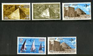 EGYPT C171-C173a MNH AVERAGE SCV $10.70 BIN $5.50 ARCHITECTURE