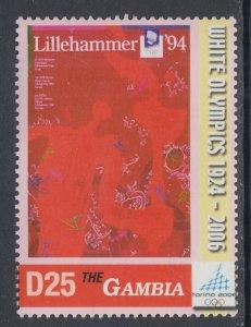 Gambia 3018 MNH VF