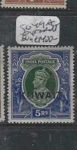 KUWAIT (P0703B) ON INDIA KGVI  5R  EXTENDED T   SG 49A   RARE     MOG