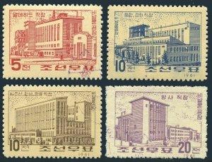 Korea 350-353, CTO. Michel 337-340. Completion of Vinalon Factory, 1961.