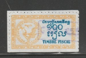 Cambodia Revenue fiscal Stamp Type A Rooster  3-7e-21-4