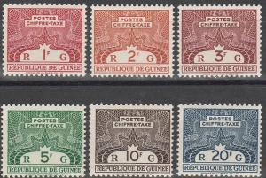 Guinea #J42-7 MNH F-VF CV $6.00  (SU4689)