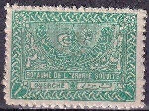 Saudi Arabia #163  MNH  CV $5.25   (Z3232)
