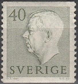 Sweden #509 MNH F-VF  (V157)