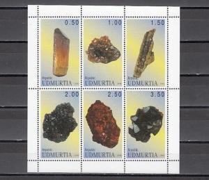 Udmurtia, 165-170 Russian Local. Minerals sheet of 6.