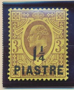 Great Britain, Offices In Turkish Empire (Levant) Stamp Scott #32, Mint Hinge...