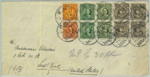 BK0457 - Imperial CHINA -  POSTAL HISTORY - COVER from ITALIAN TROOPS 1935