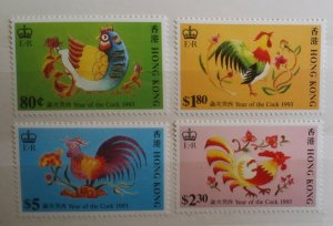 Hong Kong 1993 Year of the Cock Rooster Chinese New Year MNH