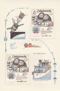 Czechoslovakia #2455  MNH CV $13.00  (S9922L)