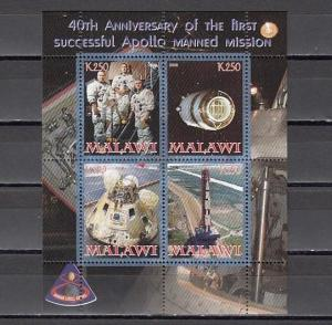 Malawi, 2008 Cinderella issue. 40th Anniversary of 1st Apollo Mission sheet.