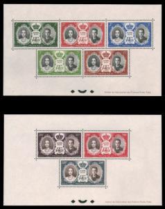 Monaco #366-370 MNH Unissued S/S CV€640 Grace Kelly Rainier III