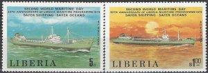Liberia 851-2  MNH  UN IMO World Maritime Day