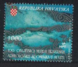 Croatia Centenary of National Archaeological Museum Split SG#256