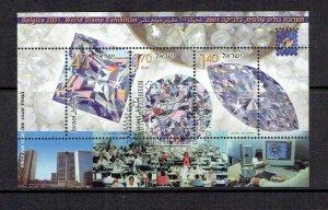 ISRAEL - 2001 BELGIUM STAMPEX - SCOTT 1445 - USED - CTO
