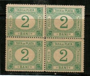 Romania Scott J9 Mint NH block (Catalog Value $32.00) -slight separation at top