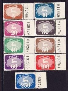 Israel J12 - J20 Set of MNH Stag Postage Due Singles