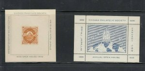 Chicago Philatelic Society Stamp Show Labels 1935 ~ 1939
