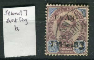 THAILAND;1894 Small Roman 'Atts' surcharge used hinged 10/24a. Character variety