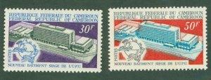 CAMEROUN 503-04 MH BIN$ 2.00