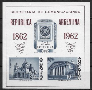 1962 Argentina B37a  International Stamp Expo MNH Imperf. S/S